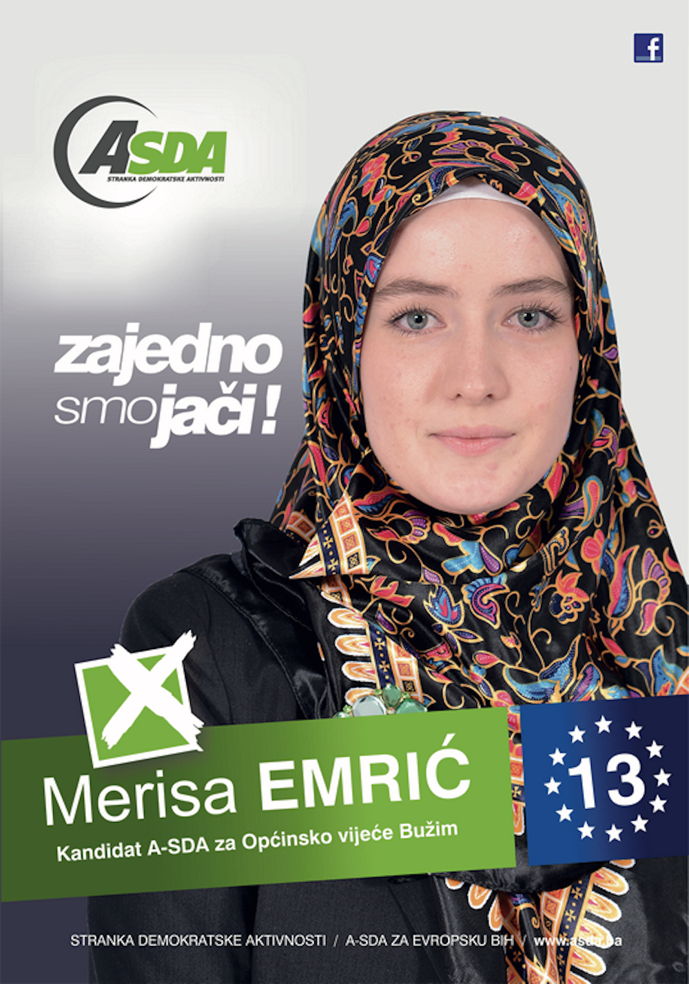 Merisa Emrić