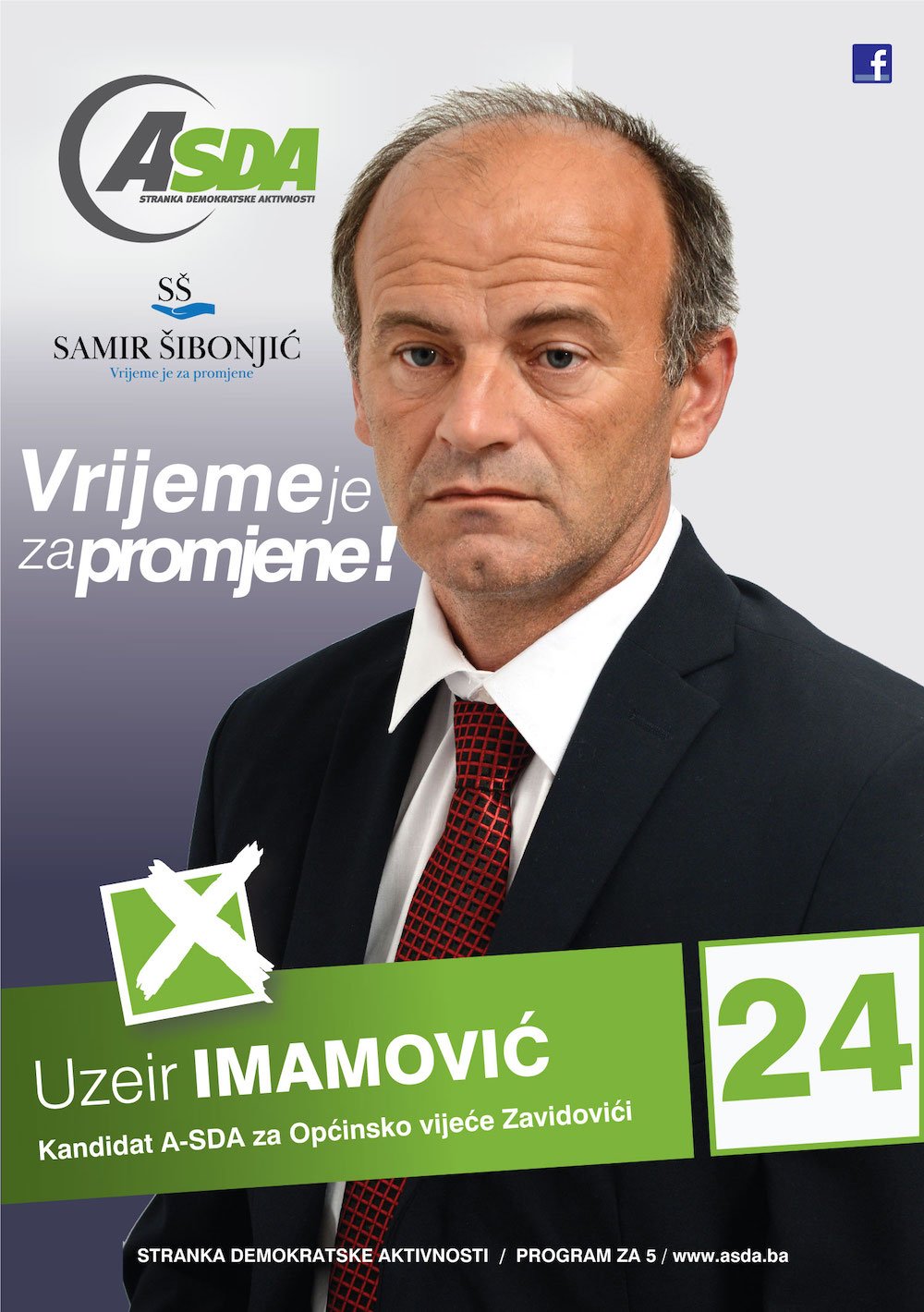 Uzeir Imamović