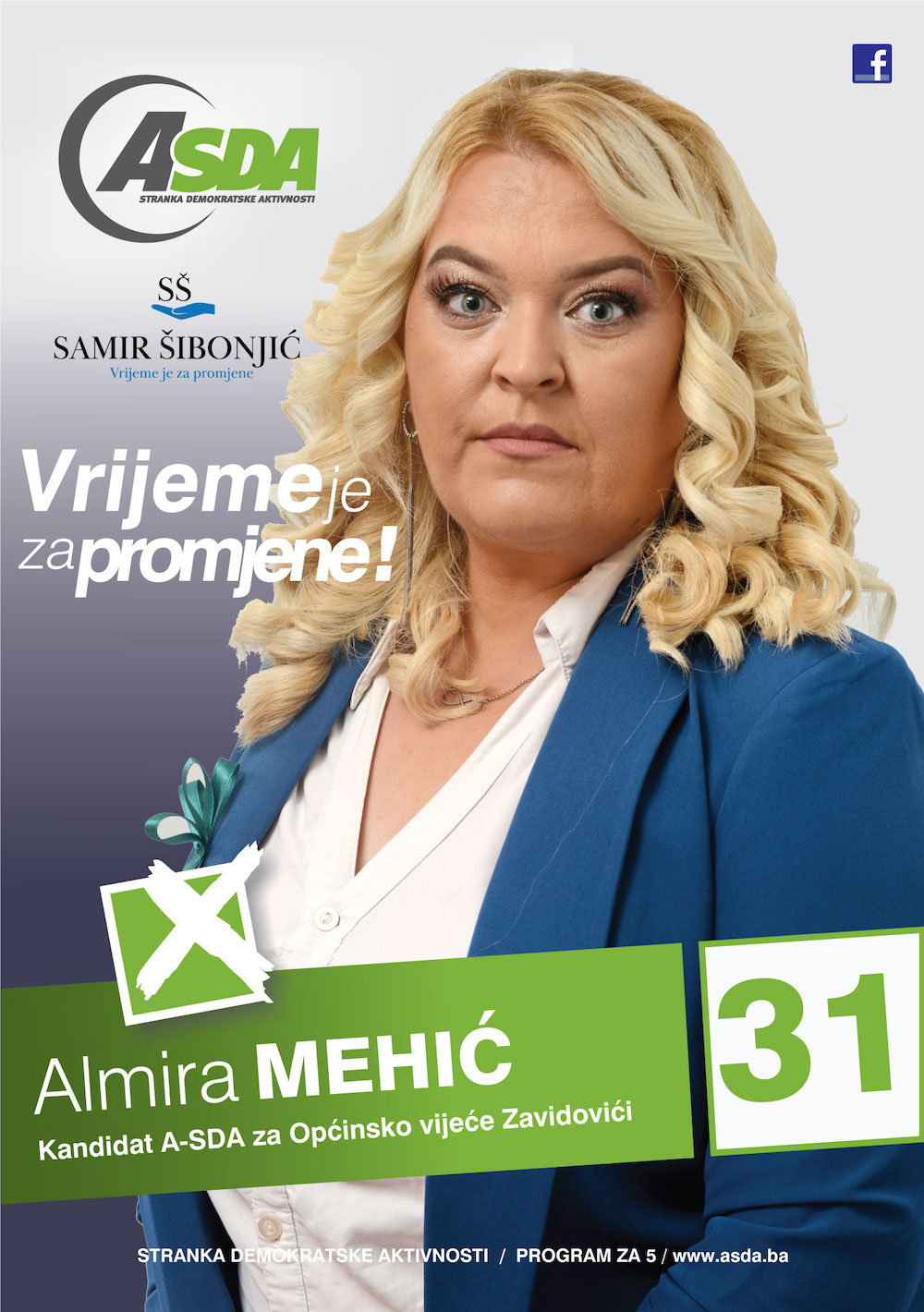 Almira Mehić