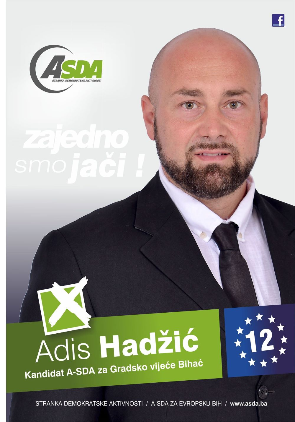 Adis Hadžić