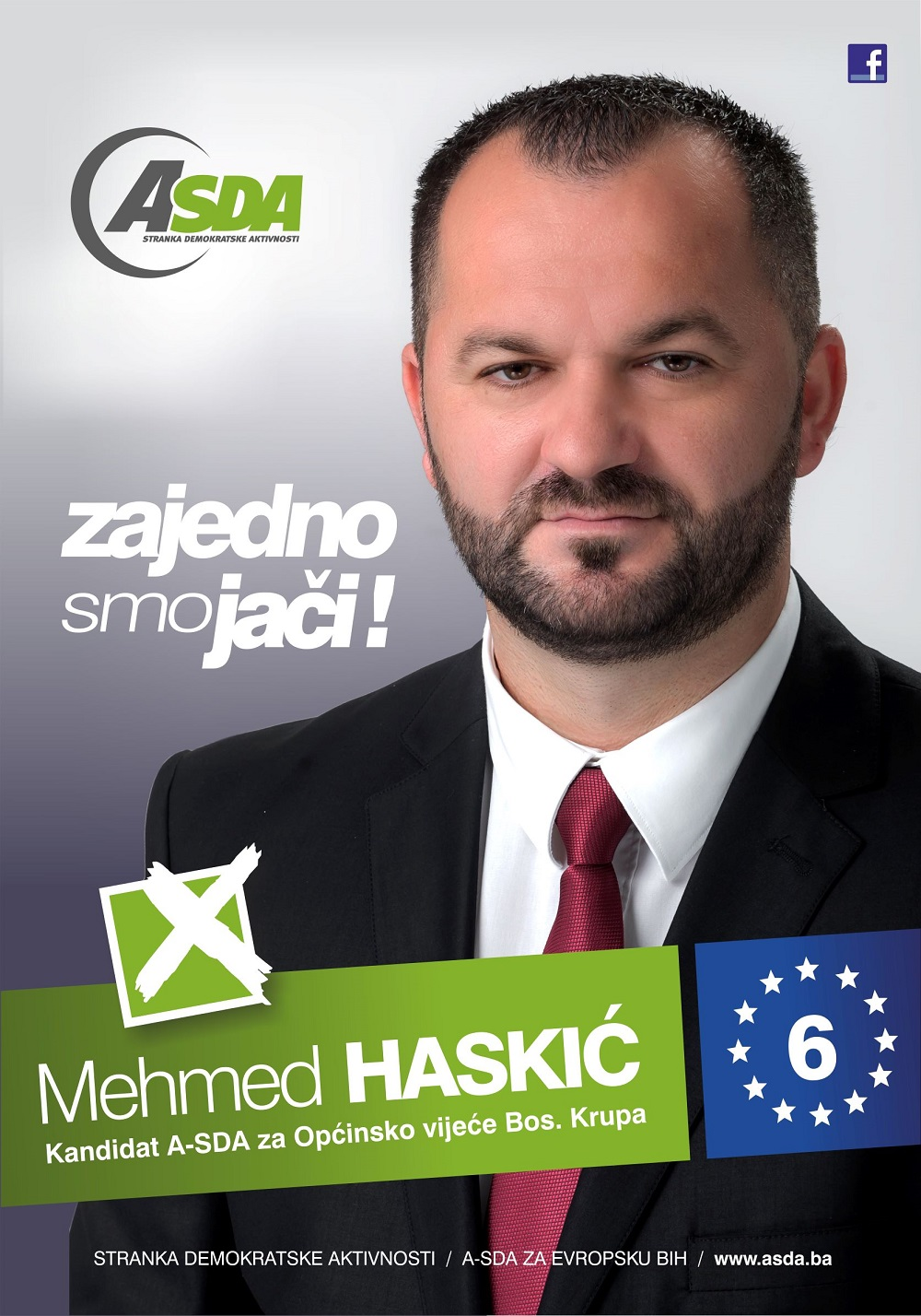 Mehmed Haskić