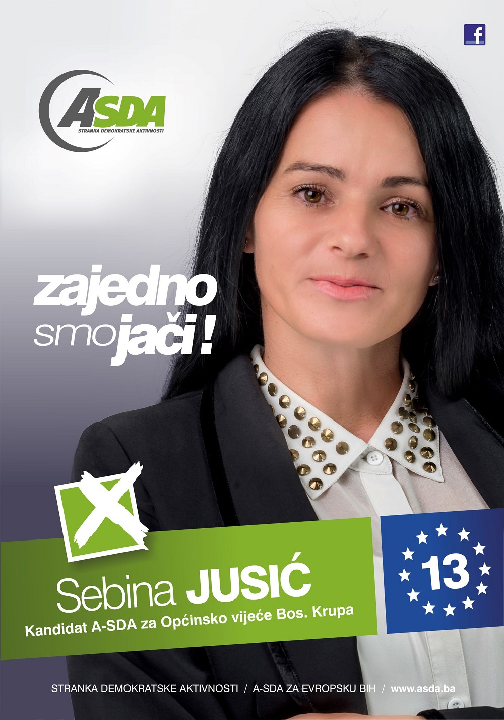 Sebina Jusić